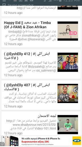 برامج يوتيوب عربية