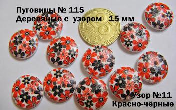 Photo: 0,85 грн