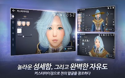 검은사막 모바일 APK screenshot thumbnail 10