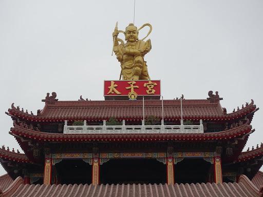 新營太子宮太子爺廟