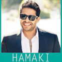 أغاني محمد حماقي الجديدة والقديمة بدون انترنت icon