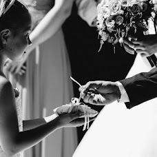 Wedding photographer Marina Yacuk-Andreychenko (MARskaya). Photo of 02.10.2017
