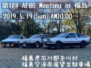 スプリンタートレノ AE86 最終型GTVのカスタム事例画像 はちのりさんの2019年05月16日21:18の投稿