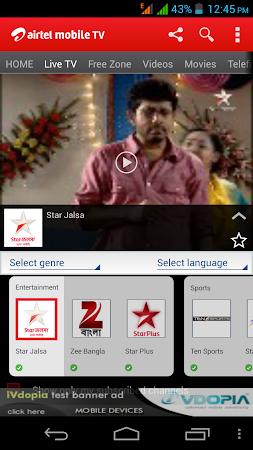 Airtel Mobile TV (Bangladesh) 5 screenshot 253581