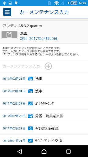 u3069u3089u3042u3077 3.0.1 Windows u7528 5