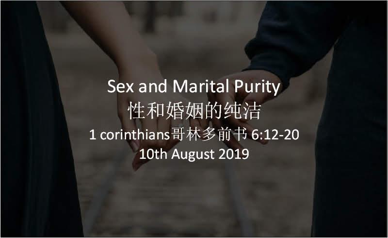Sex and Marital Purity (性和婚姻的纯洁)