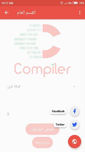 Compiler Apk 1