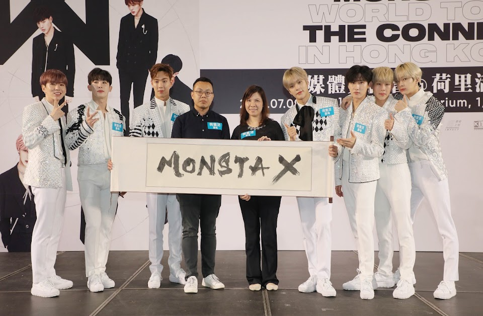 MONSTA X HK Press Conference