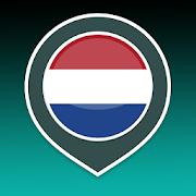 تعلم الهولندية   الهولندية المترجم الحرة