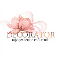 Decorator Studio