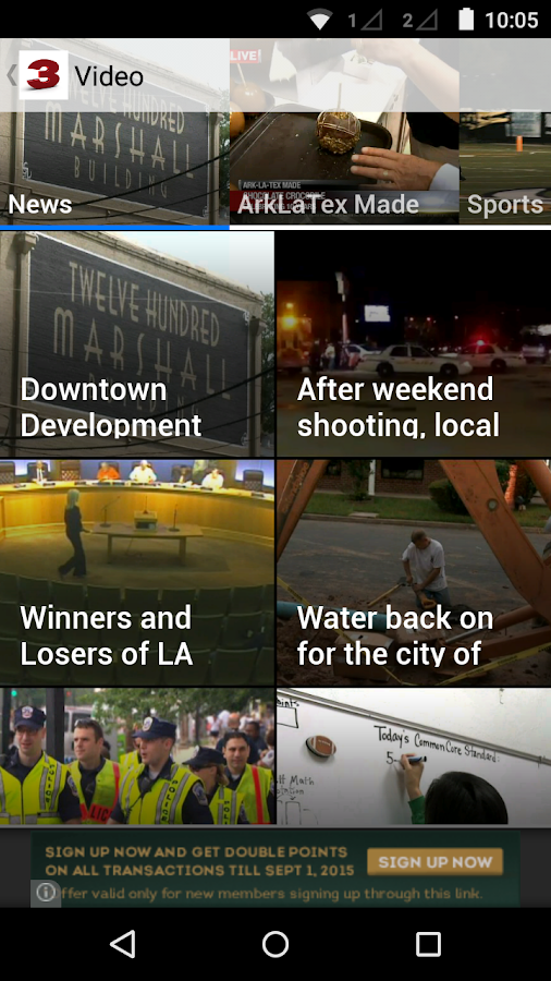 KTBS 3- screenshot