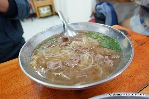 正宗越南河粉。金華路美食