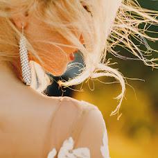 Wedding photographer Aleks Kornicel (ImageStudioMd). Photo of 09.08.2016