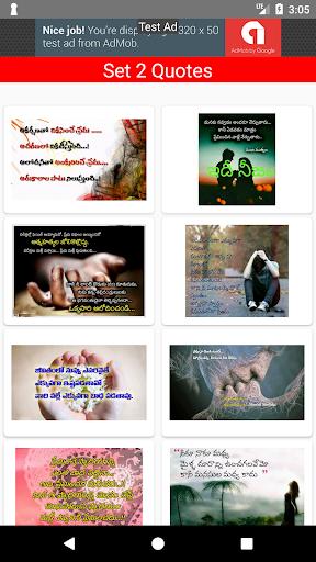 10000+ Heart Touching Quotes In Telugu 1.0 screenshots 2