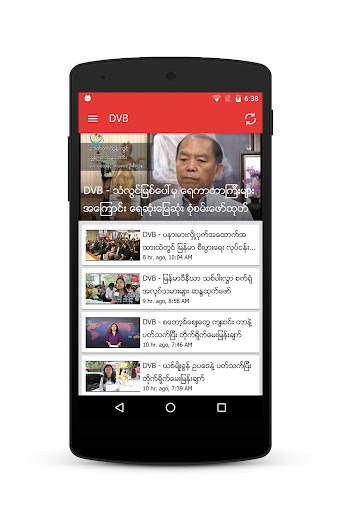 Myanmar Online TV  Wallpaper 2