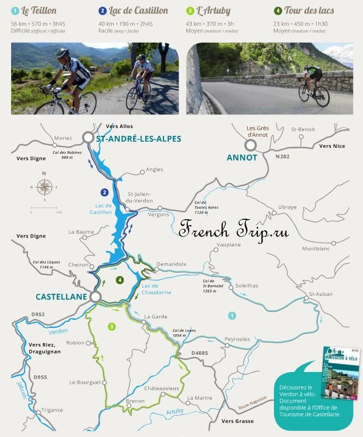 Велосипедные маршруты из Кастеллана / Castellane