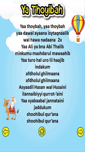 Complete Sholawat songs