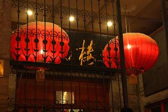 Photo: Day 189 -  Restaurant  in Hutang Area in Beijing (China)
