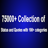 75000 Status and Quotes