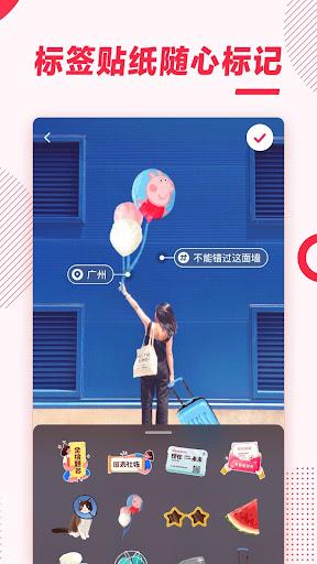 小红书-找到你想要的生活 screenshot 3