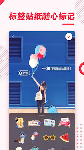 App 小红书-找到你想要的生活 APK for Windows Phone