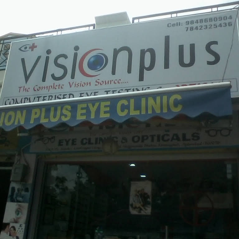 fa597fb763d Vision Plus Eye Clinic   Opticals - Ophthalmology Clinic in Hyderabad