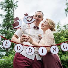 Wedding photographer Kristina Galganova (AKstudio). Photo of 02.07.2015