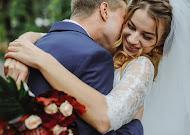 Весільний фотограф Юра Галушко (JurekGalushko). Фотографія від 20.10.2017