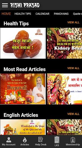 Rishi Prasad - Satsang, Health, Quotes, Gita ... screenshots 5