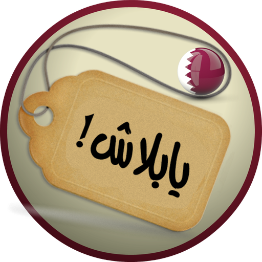YaBalash! ( Qatar Offers ) file APK Free for PC, smart TV Download