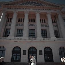 Wedding photographer Irina Repina (Repina). Photo of 13.04.2018