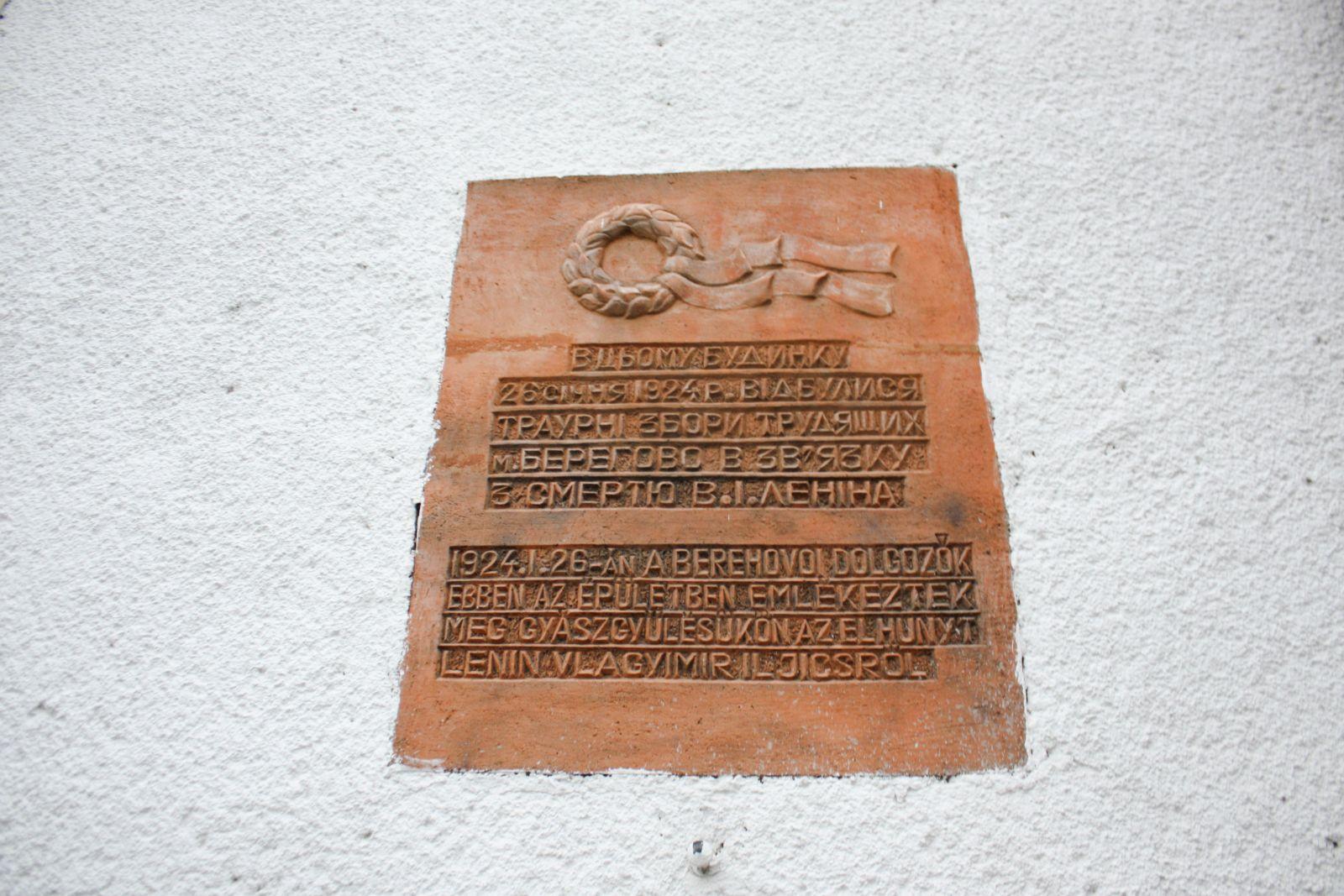 Табличка в память о Ленине в Берегово уцелела до сих пор