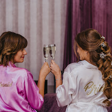 Wedding photographer Yuliya Zaruckaya (juzara). Photo of 14.09.2018