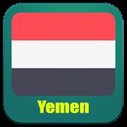 Radio Yemen - World Radio FM Stations Free