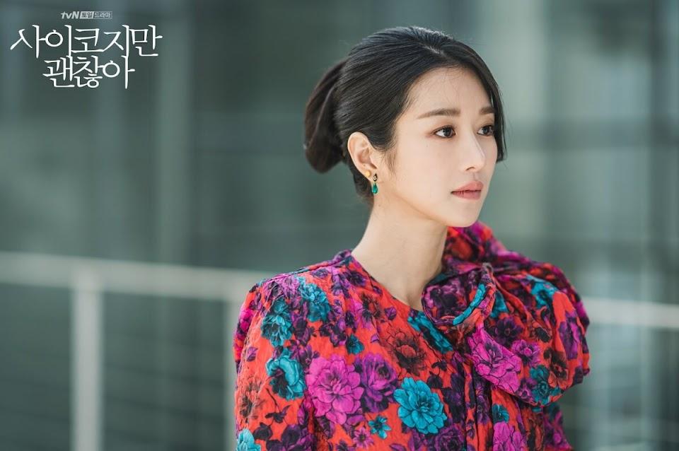 ko mun yeong floral