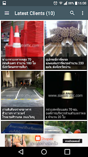 Siam Traffic Co.,Ltd.- screenshot thumbnail