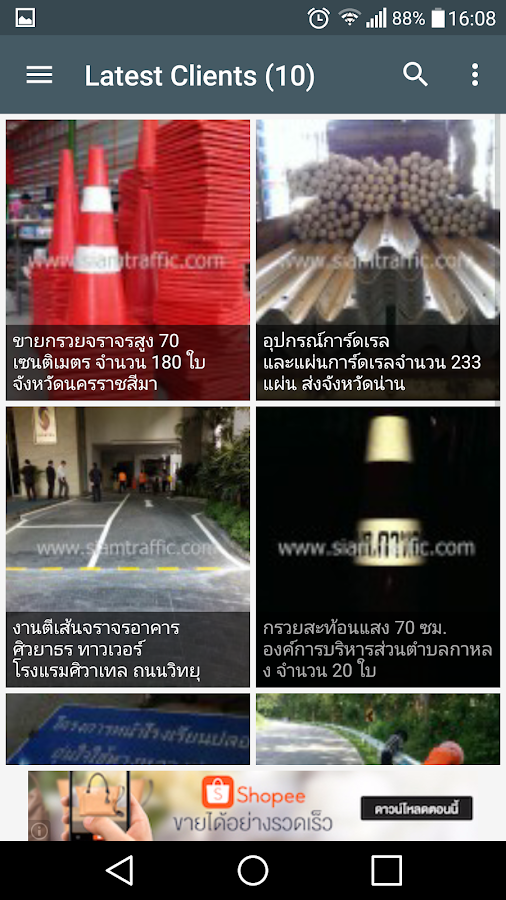 Siam Traffic Co.,Ltd.- screenshot