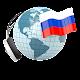 Радио Самарской Области Онлайн for PC Windows 10/8/7
