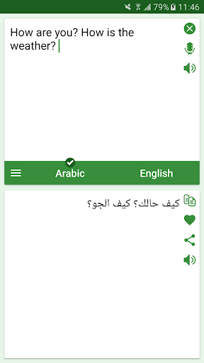 Arabic - English Translator 4.7.1 Screenshots 1
