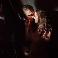 Wedding photographer Ekaterina Vasileva (vaskatephoto). Photo of 19.07.2018