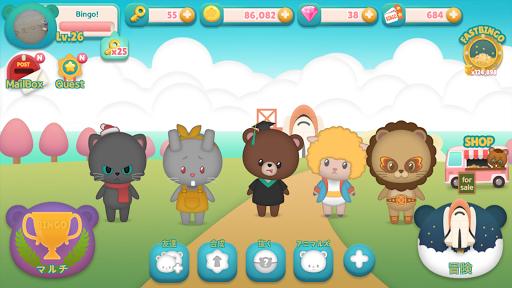 解謎必備免費app推薦 Bingo Animals線上免付費app下載 3C達人阿輝的APP