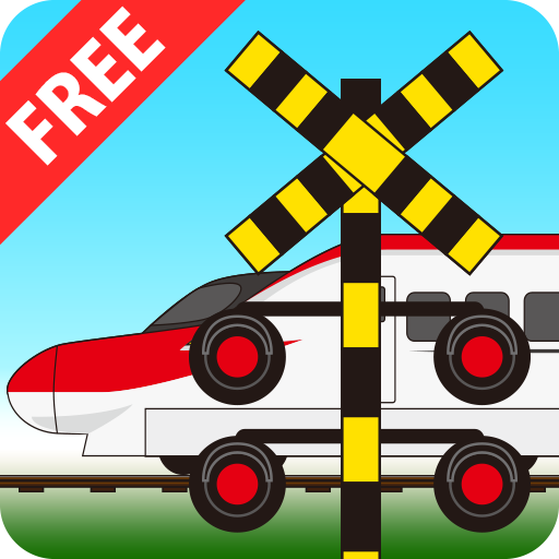 Railroad crossing cancan (game)