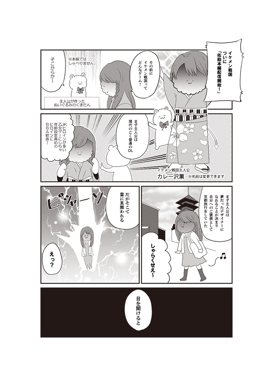 カレー沢薫先生作品