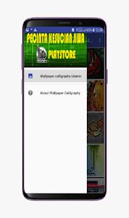 Download Wallpaper Calligraphy Islamic For PC Windows and Mac apk screenshot 1