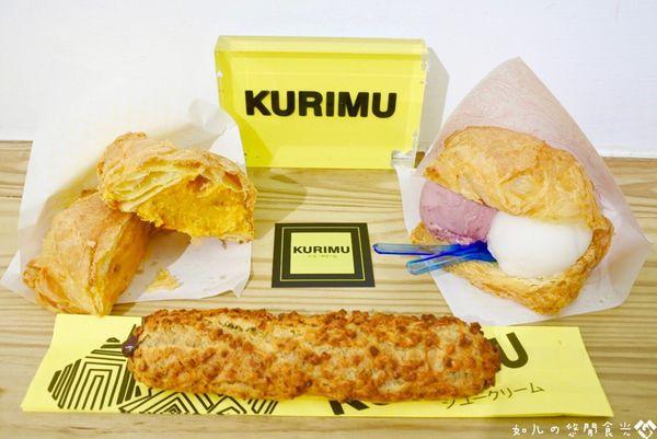 KURIMU-咕粒姆~甜點控注意!勤美必買散步甜點~多款泡芙任你選