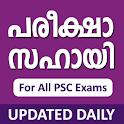 PSC Exam Helper icon