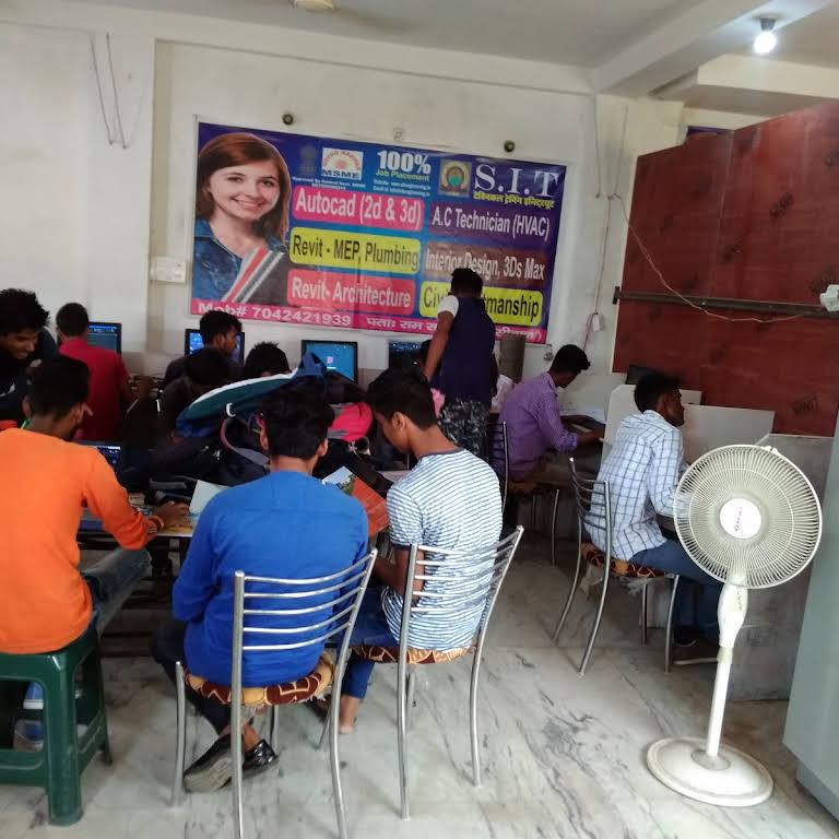 Autocad-HVAC-Plumbing-Air-conditioning training Institute (Siwan