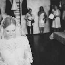 Wedding photographer Alina Bykova (bykovalina). Photo of 01.06.2017