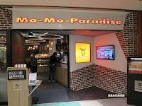 Mo-Mo-Paradise 中壢大江牧場