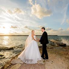 Wedding photographer Andrey Pakulin (sputnik). Photo of 04.06.2015
